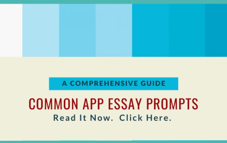 Common-App-Essay-Prompts-A-Comprehensive-Guide