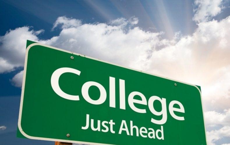 college-road-sign-square